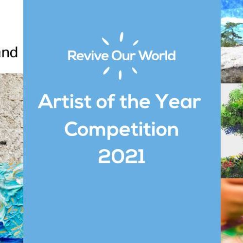 Artist of the Year Competition 2021